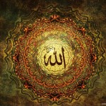 Allah Wallpaper Beautiful