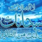 Islamic Wallpaper New
