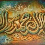Kalma Wallpaper