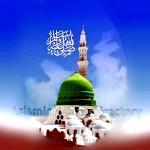 Beautiful Islamic Wallpaper