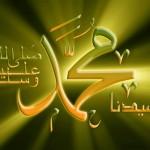Beautiful Muhammad Wallpaper