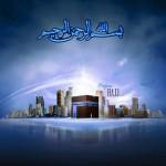 Lovely Wallpaper Islamic