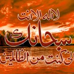 Wallpaper Beautiful Islamic