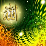 Allah HD Wallpaper
