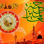 Beautiful islam Wallpaper