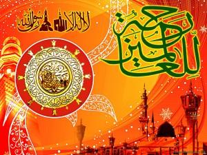 Beautiful islam Wallpaper