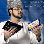 Funny Amir Liaqat