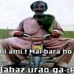 Funny Baba Photo