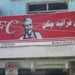 Funny KFC Photo
