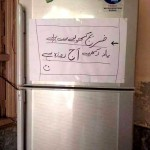Funny Ramadan Photo
