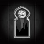 Islamic Beautiful Wallpaper