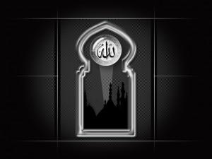 Islamic Beautiful Wallpaper