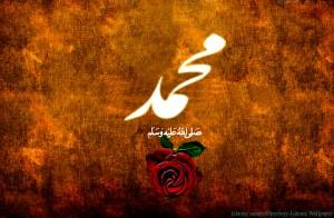 Muhammad Wallpaper